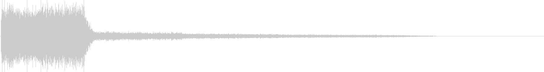 chance sound, appearance, magic's unreproduced waveform