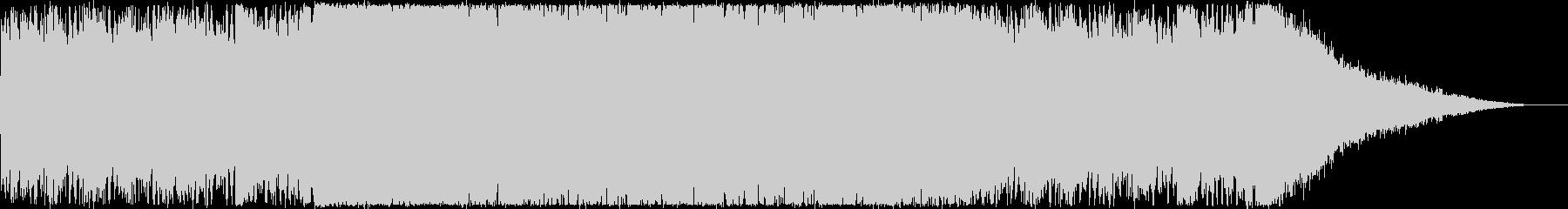 CM・夏のおしゃれなトロピカルハウスの未再生の波形