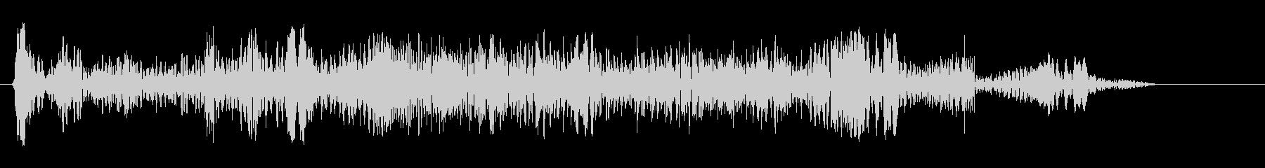 パウワウワァーウァ(不思議な反響音です)の未再生の波形
