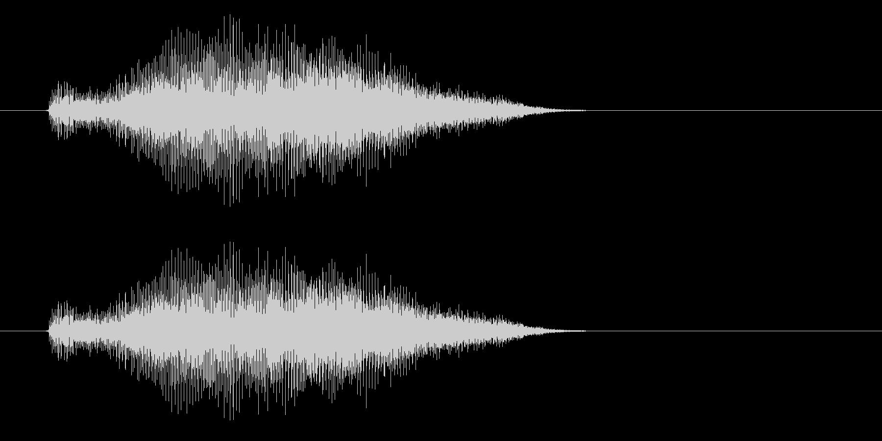 ギューゥーーォィン(不気味な効果音)の未再生の波形