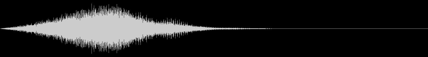 【昭和特撮風】化学反応/ワープの音 2の未再生の波形