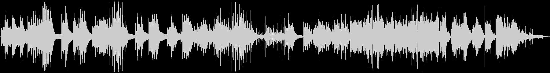 ゲーム音楽の悲しいシーンなどを想定した…の未再生の波形