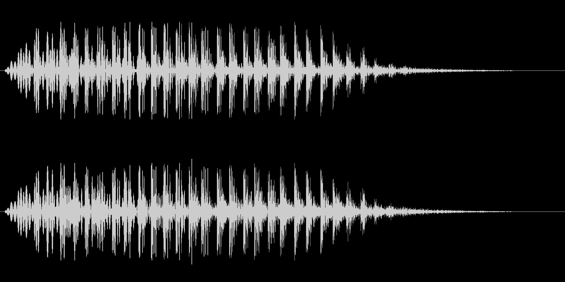 シャララ系アップ(ぷわぷわ)の未再生の波形