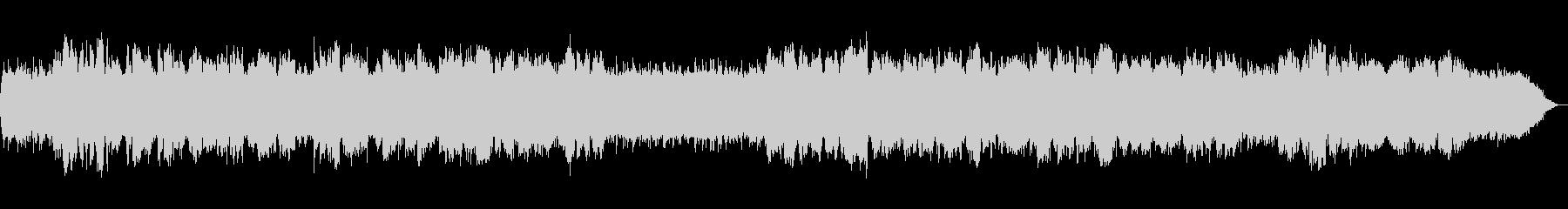 竹笛の低音が印象的なヒーリング音楽の未再生の波形
