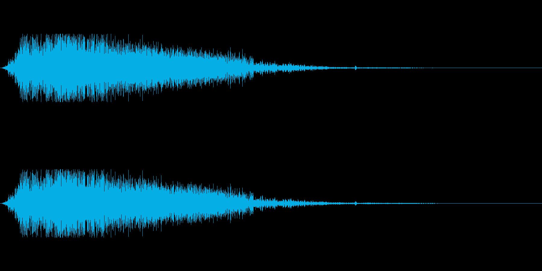[シュピーン]槍で突く・刺す(中)の再生済みの波形