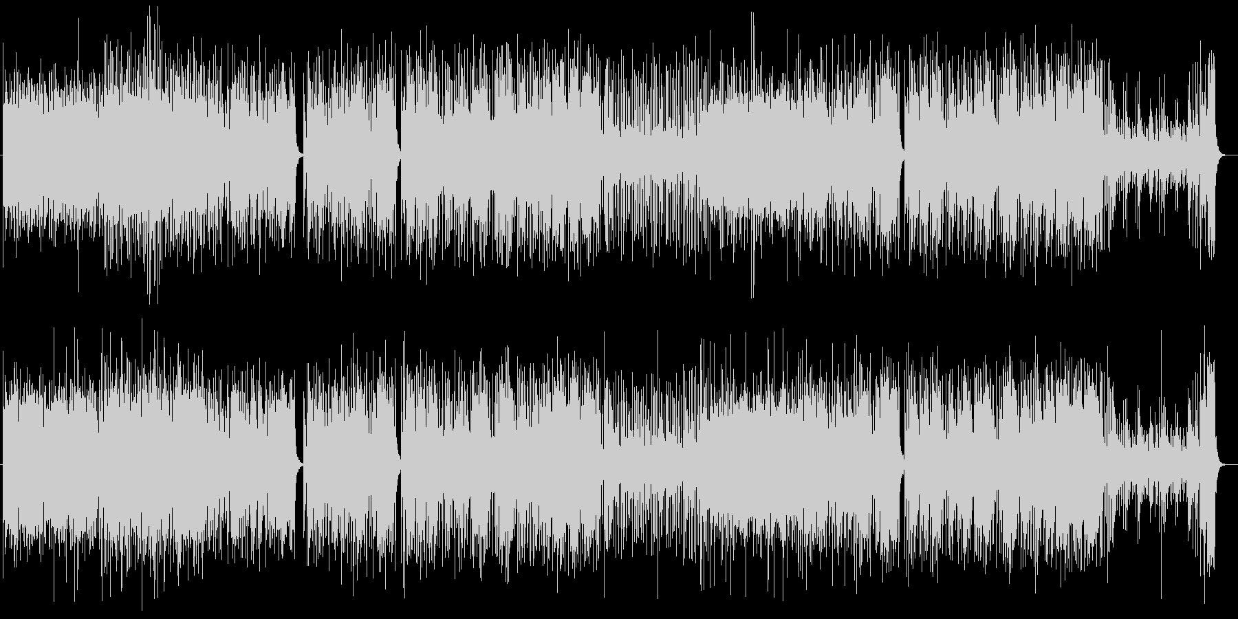 リズミカルでムーディーなピアノラテン系曲の未再生の波形