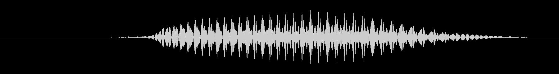 鳴き声 男性ため息をつく03の未再生の波形