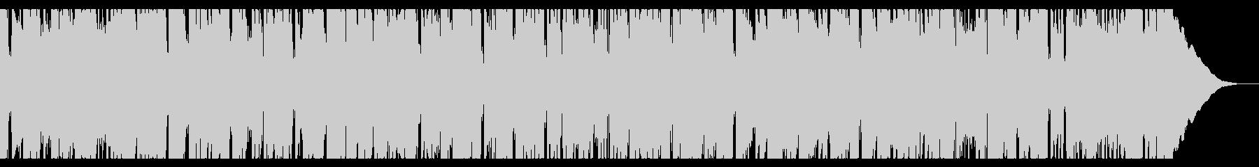 落ち着いたリズムのスムースジャズの未再生の波形