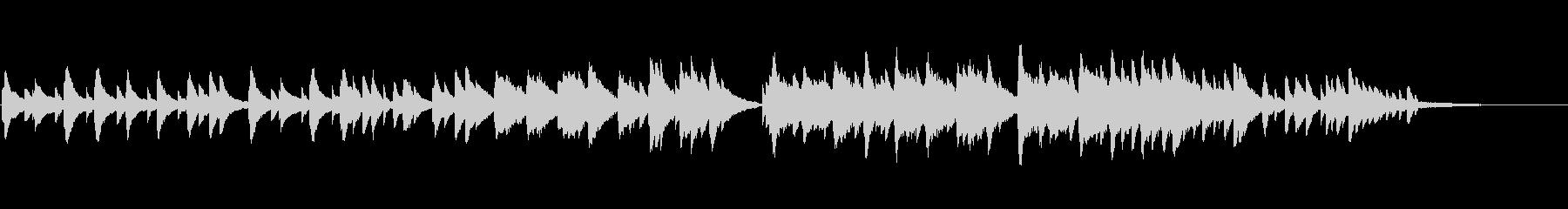 ピアノバラード(切なくしっとり)の未再生の波形