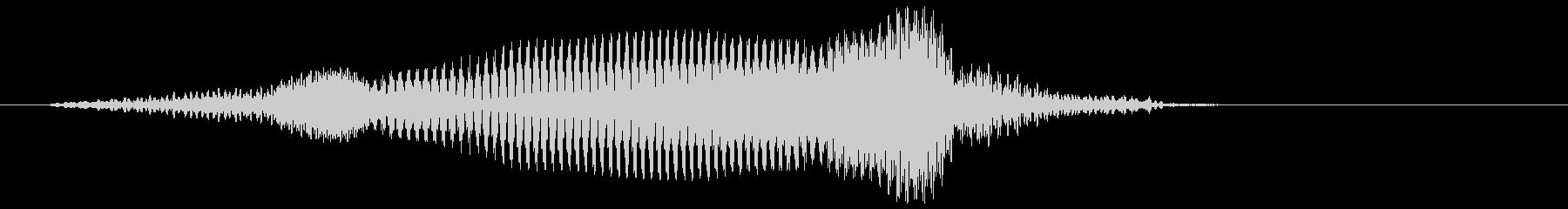 ロボットのよーいデジタル音声の未再生の波形