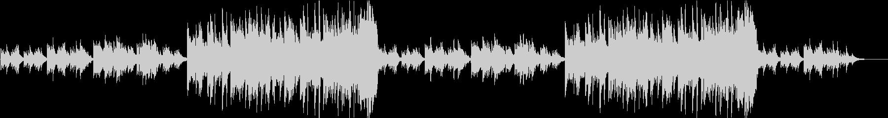 感動的なピアノ曲  ダイナミックverの未再生の波形