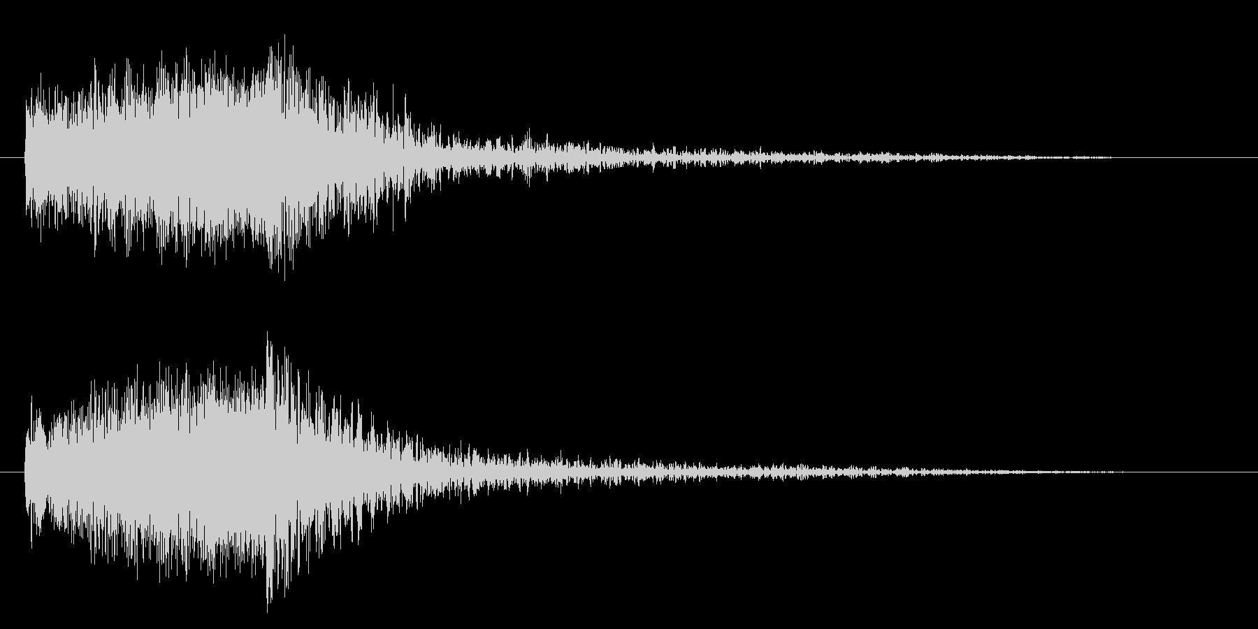 SF風_爆発音の未再生の波形