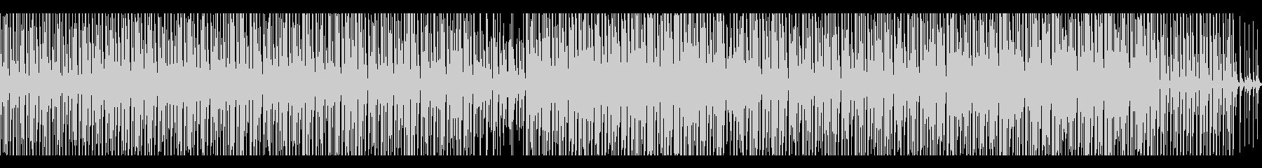 ミッドテンポのトロピカルハウスの未再生の波形