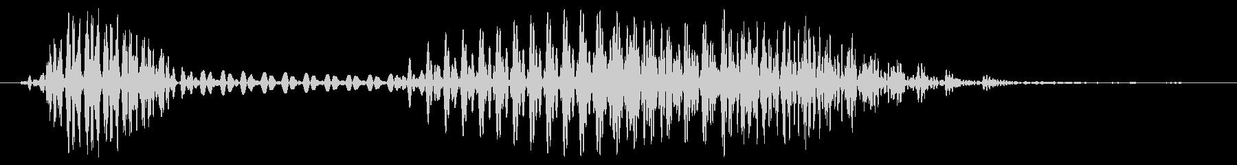 コンピューター応答音声中止男性の未再生の波形
