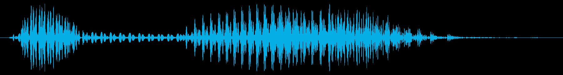 コンピューター応答音声中止男性の再生済みの波形