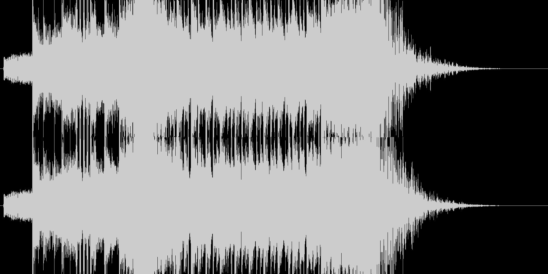 派手な登場ジングルの未再生の波形