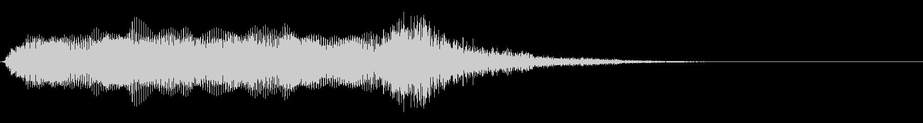 ドラマティックオーケストラアクセント3の未再生の波形
