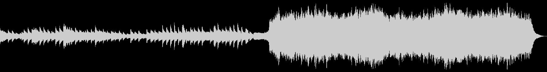 現代的 交響曲 ドラマチック ゆっ...の未再生の波形