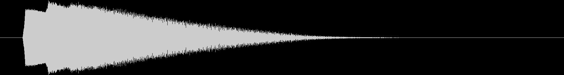 ピヨーン(物を投げる音)の未再生の波形