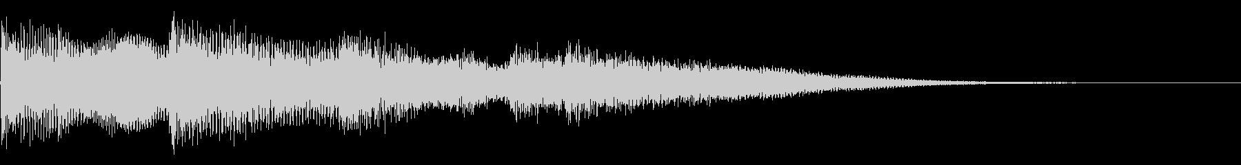 ジングル・ピアノ・エンディング・優しいの未再生の波形