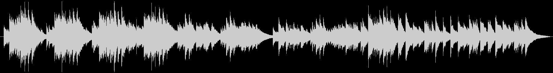 ピアノの旋律が切ない曲の未再生の波形