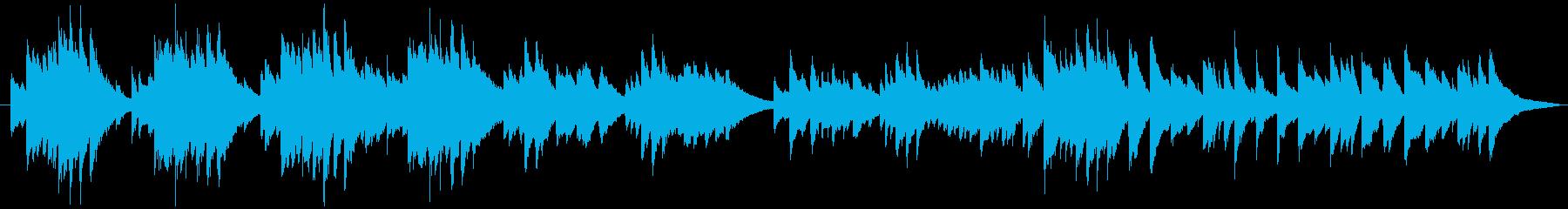 ピアノの旋律が切ない曲の再生済みの波形