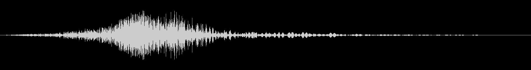 ジャングルバイ、アニマルグロウルバ...の未再生の波形