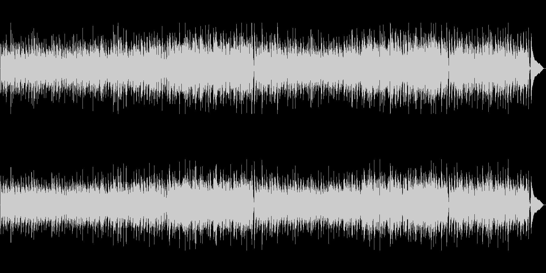 ピアノの旋律が印象的なボサノバの未再生の波形