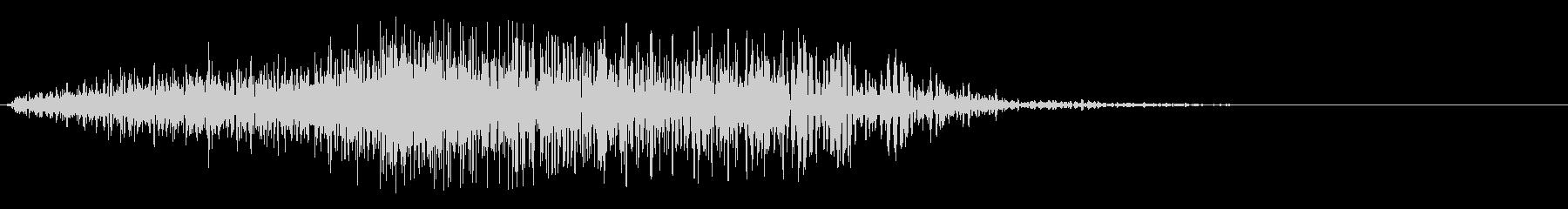 モンスター 気合 12の未再生の波形