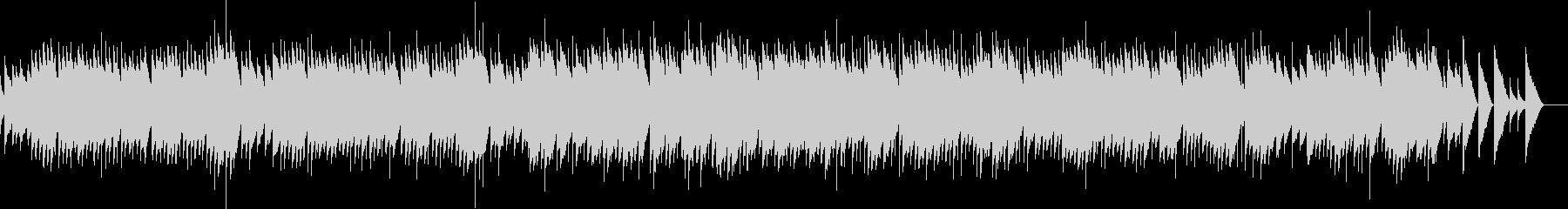 エルガー 愛の挨拶 (オルゴール)の未再生の波形