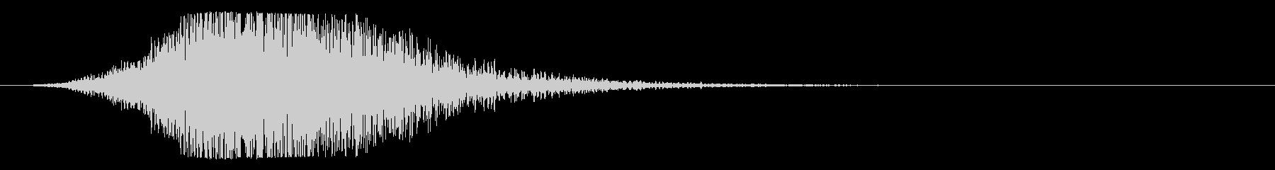 ヒューシュヘビーディープエアパスバ...の未再生の波形