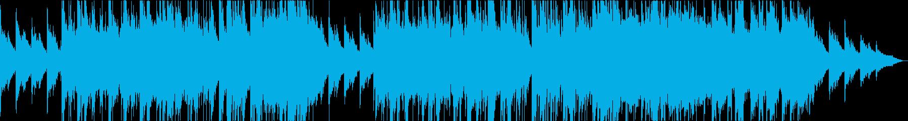 儚げで物悲しい雰囲気の現代的な曲の再生済みの波形
