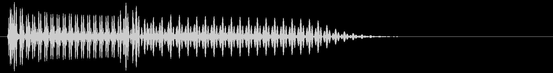 ピコッ(クリック音・アプリ・キャンセル)の未再生の波形