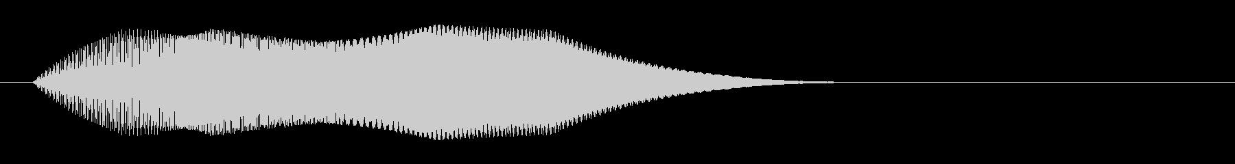 キュピン!01・画面タッチや文字表示時にの未再生の波形