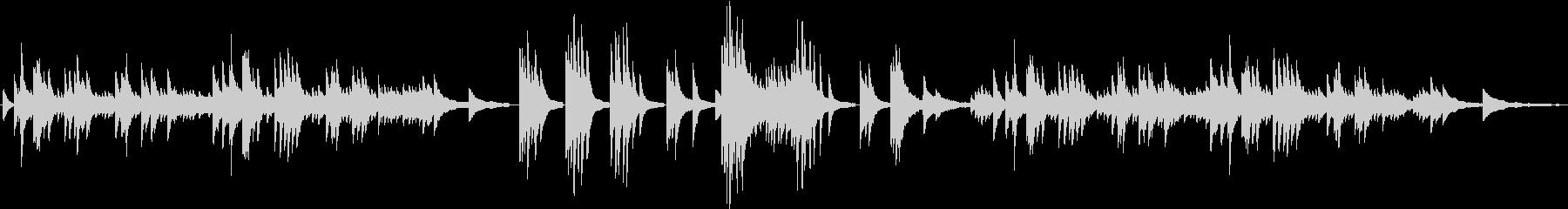 切ない雰囲気の静かなピアノソロの未再生の波形