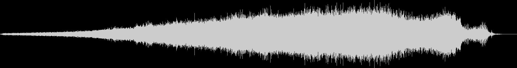 CINEMATIC SFX_Impactの未再生の波形