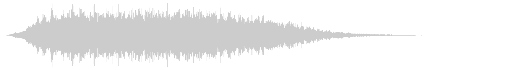 アイキャッチ 46の未再生の波形