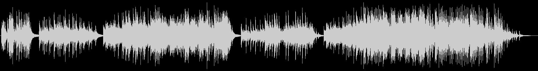 幻想的でメロディアスなピアノソロの未再生の波形