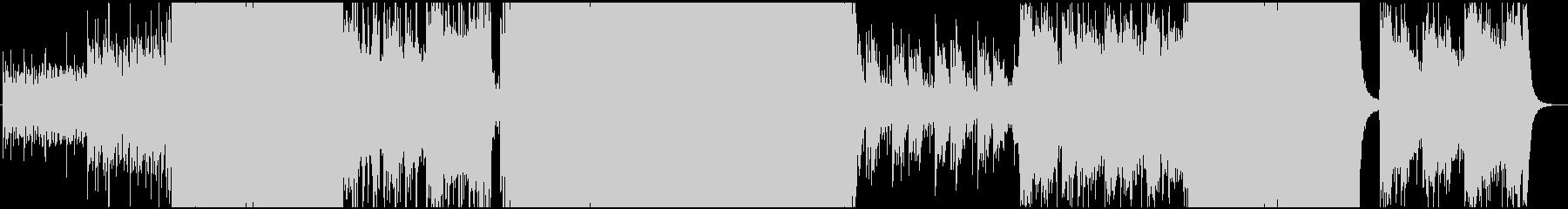オーケストラ+ロックの未再生の波形
