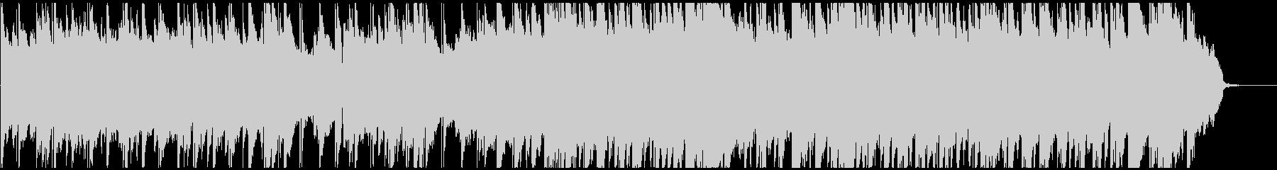 ピアノとストリングス主体の優しいバラードの未再生の波形
