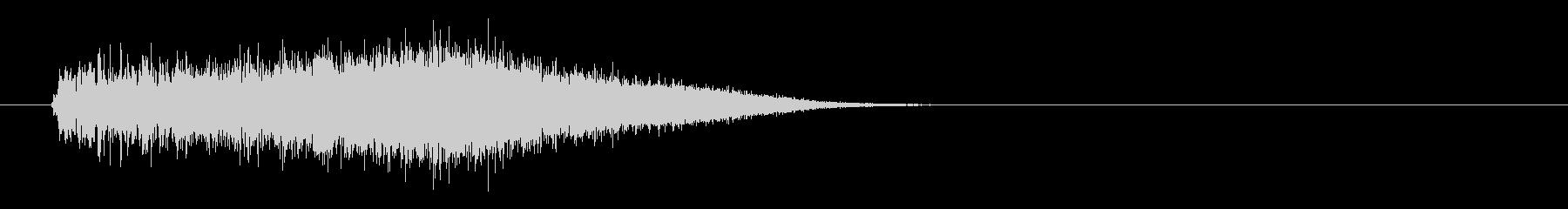 パラメーター上昇の未再生の波形