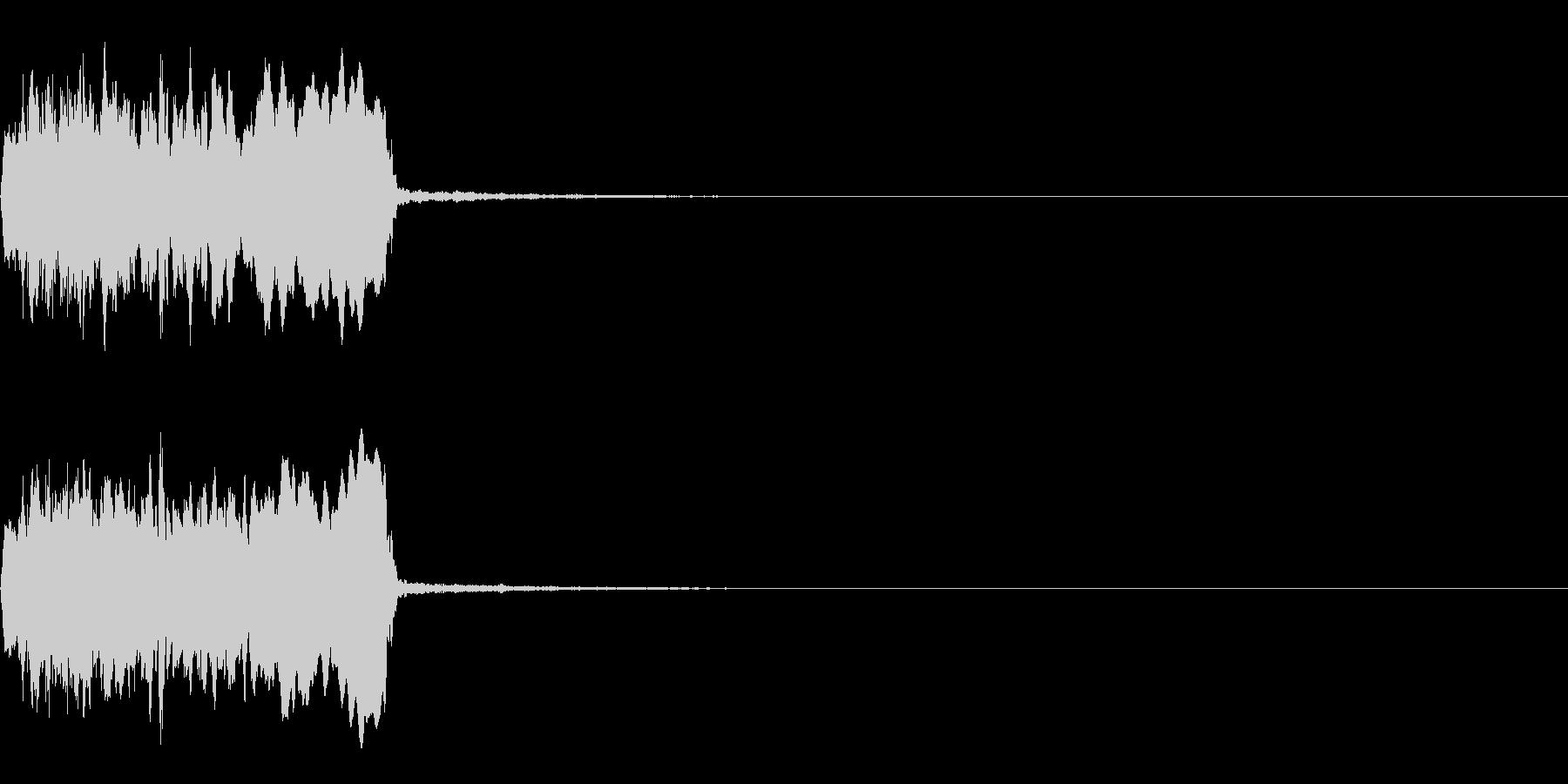 プーン・サイレン・ブザー・キュイーン5の未再生の波形