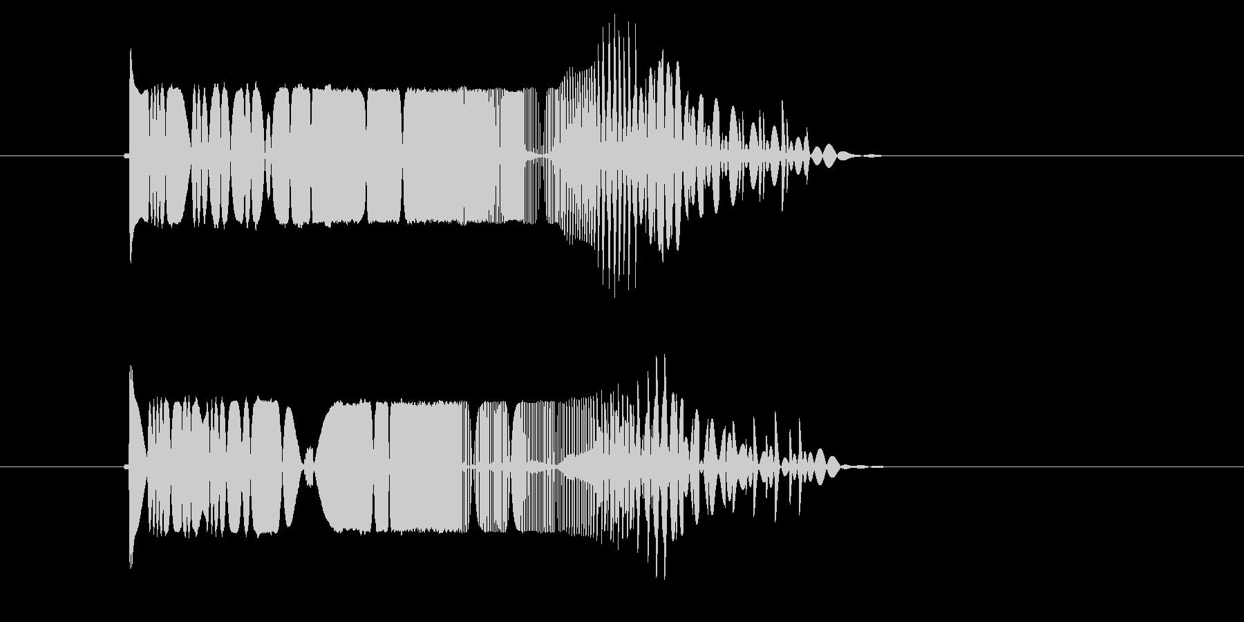 ピヨヨヨン(マシーン、脱力)の未再生の波形