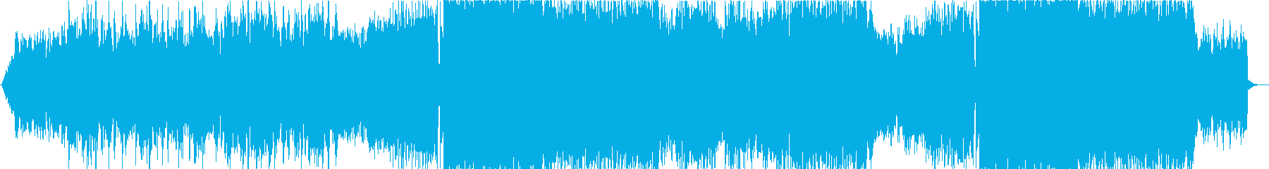 Asian EDM played by Niko's reproduced waveform