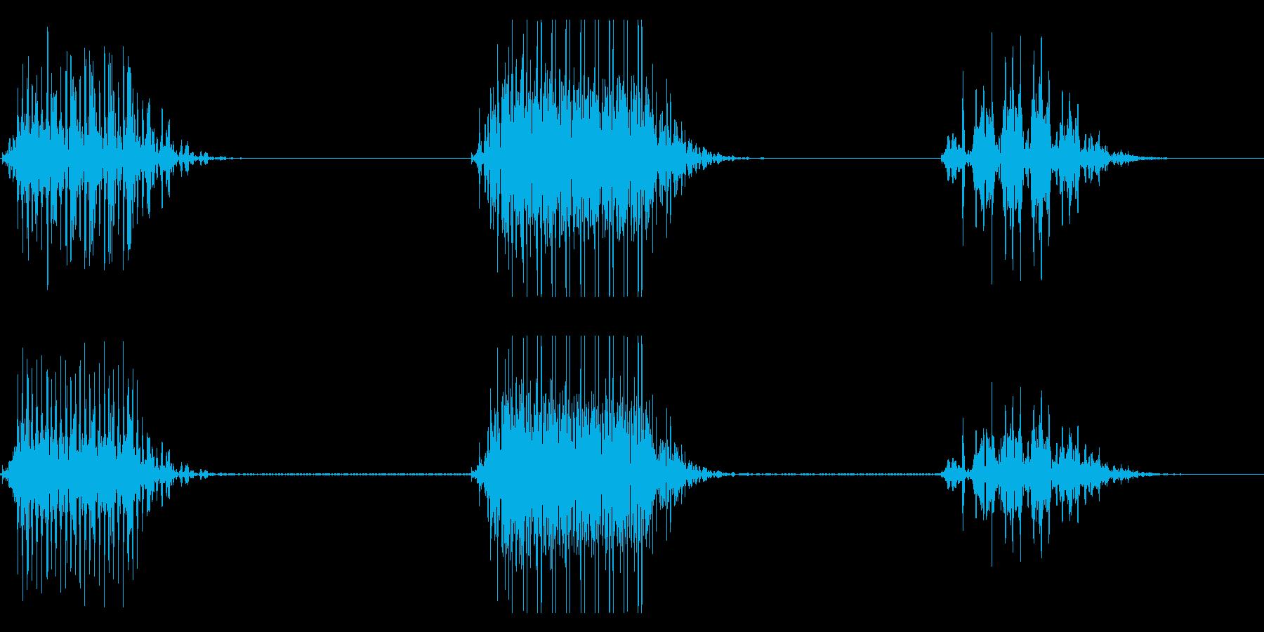 ちゃんちゃん(オチ)ver2の再生済みの波形