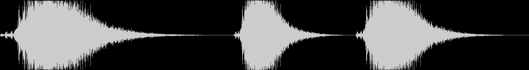 成長するブラストフーシュ、3バージ...の未再生の波形