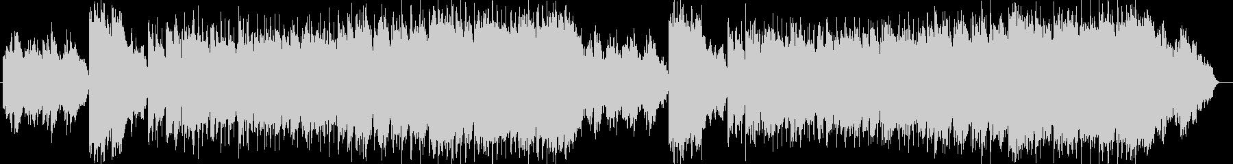 美しく切ないシンセサイザーサウンドの未再生の波形