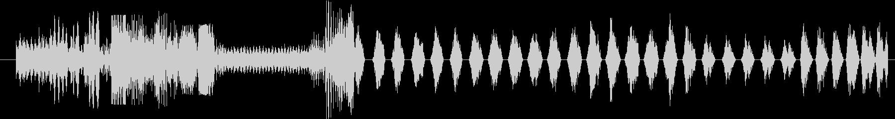 イメージ クレイジートーク08の未再生の波形