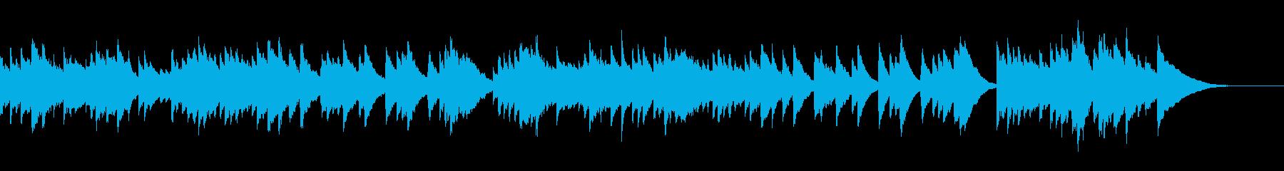 「熊本・天草地方の子守唄」オルゴールの再生済みの波形