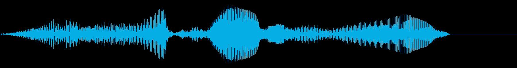 上手ね!1【ロリキャラの褒めボイス】の再生済みの波形